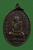 เหรียญรุ่นแรก หลวงพ่อสงวน วัดไผ่พันมือ จ.สุพรรณบุรี ปี 2526