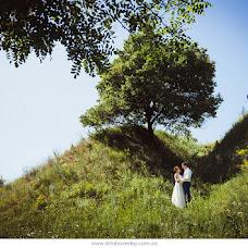 Wedding photographer Aleksandr Shtabovenko (stalkeralex). Photo of 15.11.2015