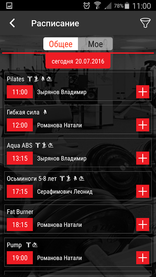 Fitness24- screenshot