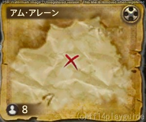 map53C