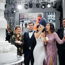 Свадебный фотограф Анастасия Бельская (belskayaphoto). Фотография от 16.04.2019