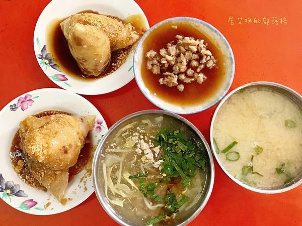 碗粿土魠魚羹