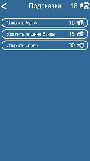 u0422u0435u0441u0442 u0434u043bu044f u0411u0435u0437u0434u043eu043cu043du044bu0439 u0411u043eu0433  screenshots EasyGameCheats.pro 5