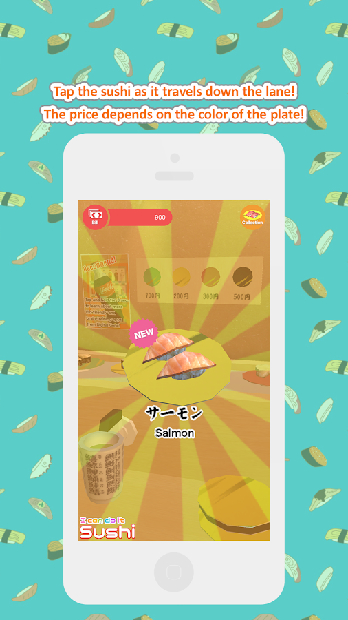 I can do it - Sushi- screenshot
