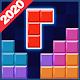 Brick Game - Brain Test