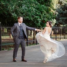 Wedding photographer Marina Tunik (marinatynik). Photo of 16.09.2018