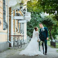 Свадебный фотограф Алёна Хиля (alena-hilia). Фотография от 21.08.2018
