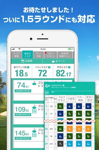 Golf Score Card  YourGolf screenshot 5