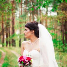 Wedding photographer Taisiya Stupak (TaisiiaStupak). Photo of 26.08.2016