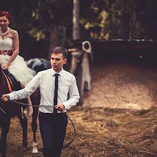 Wedding photographer Aleksandr Vasilev (ehtycrbq). Photo of 26.10.2016