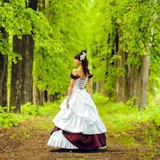 Wedding photographer Andrey Bykovskiy (Bikovsky). Photo of 31.05.2015