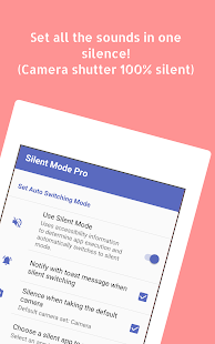 Silent Mode ᴾᴿᴼ (Camera Mute) Screenshot
