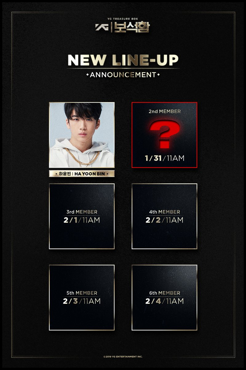 yg treasure new boy group member 1