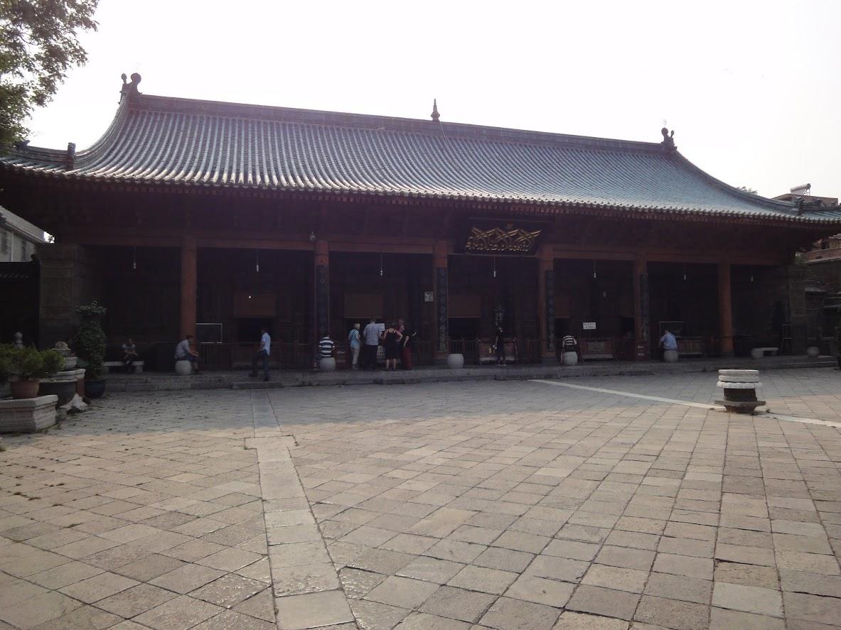Grande mosquée de Xi'an