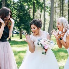 Wedding photographer Liliya Kienko (LeeKienko). Photo of 05.06.2018