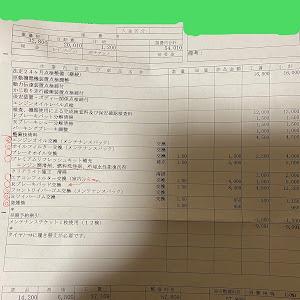 CX-5  25S Lパッケージのカスタム事例画像 すずし(名前変えました)さんの2021年06月18日18:54の投稿