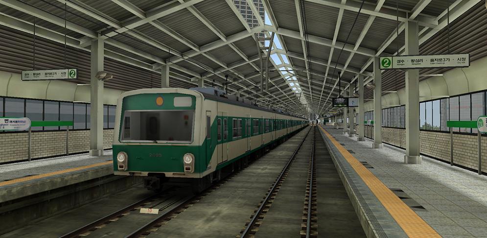 Hmmsim 2 - Train Simulator APK v  1 2 7