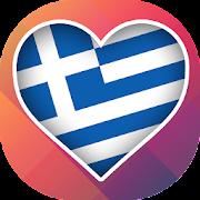 Beste dating app Hellas