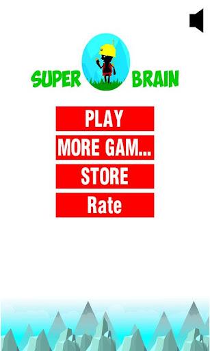 無料音乐Appのスーパー脳|記事Game