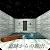 脱出ゲーム 遺跡からの脱出 file APK for Gaming PC/PS3/PS4 Smart TV