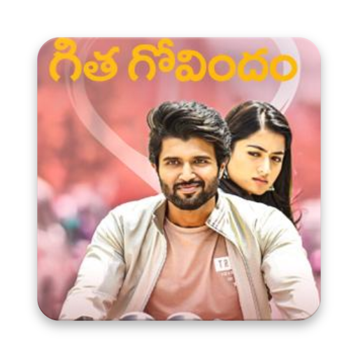 geetha govindam songs download lyrics