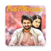 Geetha Govindam Songs