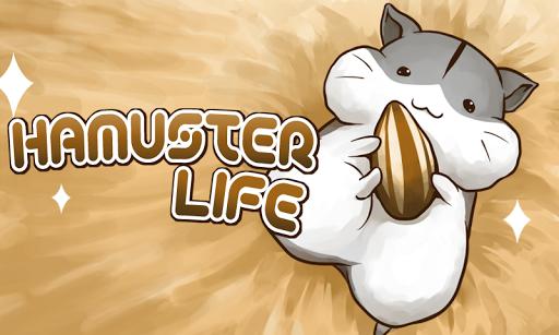 Hamster Life 4.6.3 screenshots 24