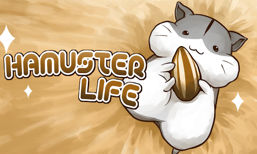 Hamster Life- screenshot thumbnail