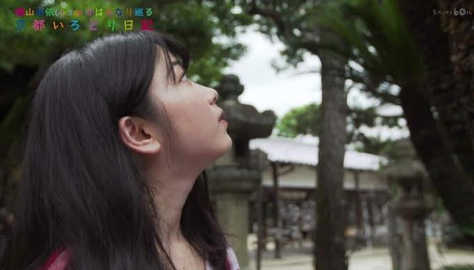 190821 横山由依(AKB48)がはんなり巡る 京都いろどり日記 ep74