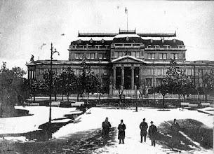 Photo: Nevada en La Plata 1918