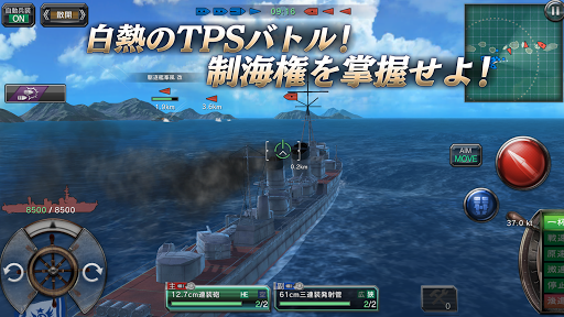u8266u3064u304f - Warship Craft - android2mod screenshots 12