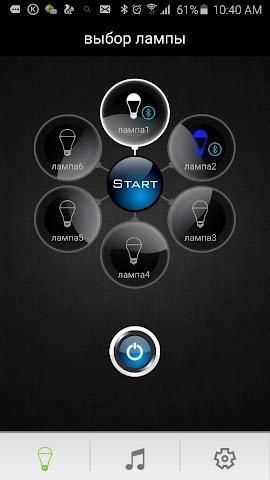 android MagicLamp Screenshot 1