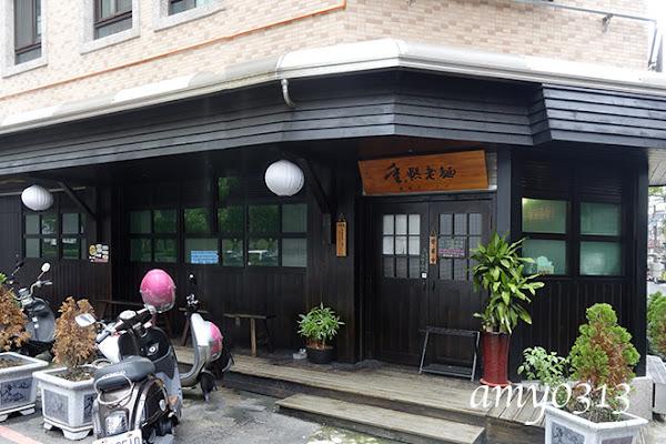 重熙老麵-老街溪店
