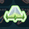 魔法石(風)のエキス