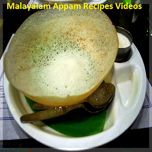 Malayalam appam recipes videos izinhlelo ze android ku google play cover art forumfinder Images
