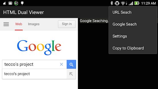 HTML Dual Viewer - screenshot thumbnail