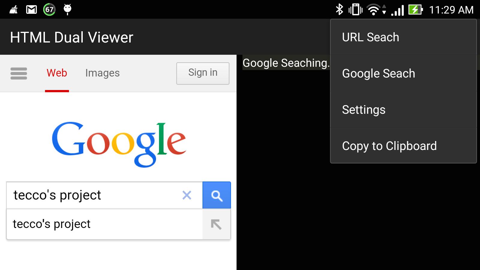 HTML Dual Viewer - screenshot