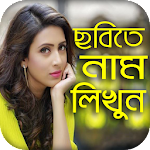 Magic Poser 1 42 3 + (AdFree) APK for Android