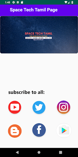 space screenshot 3