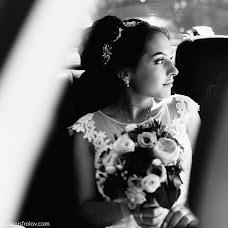 Wedding photographer Denis Frolov (DenisFrolov). Photo of 23.08.2016