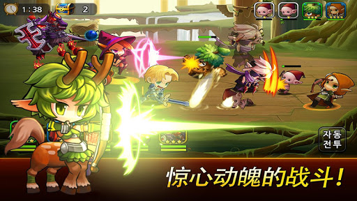 King Of Pentalces : 五芒星之王 RPG