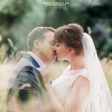 Wedding photographer Nazar Parkhomenko (Nazua). Photo of 27.06.2014