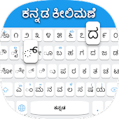 Kannada Keyboard: Kannada Language Keyboard Android APK Download Free By Simple Keyboard, Theme & Emoji
