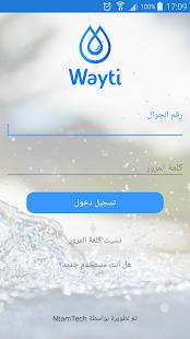 Wayti Driver - náhled