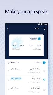 App Mobillet APK for Windows Phone
