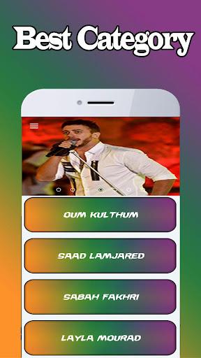 Music Best videos arabic