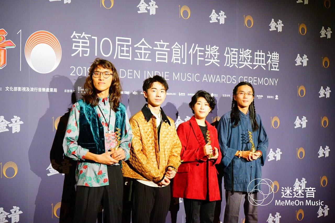 [迷迷音樂] 2019 金音獎 最佳新人獎 百合花