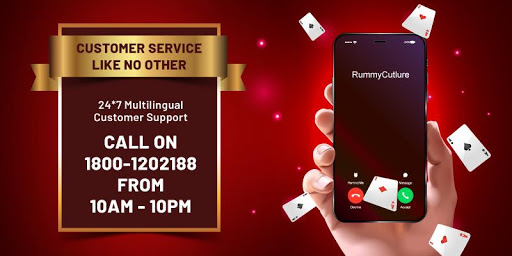 Rummyculture - Play Rummy Online, Free Rummy Game 25.21 Screenshots 4