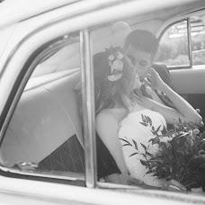 Wedding photographer Sergey Stepin (Stepin). Photo of 09.11.2016