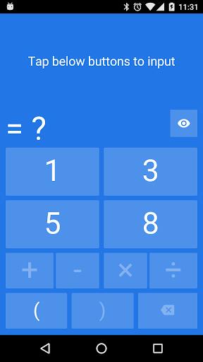 趣味數學 24